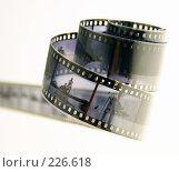 Купить «Проявленная пленка с отснятыми достопримечательностями России», фото № 226618, снято 8 марта 2008 г. (c) Julia Nelson / Фотобанк Лори