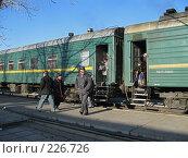 Купить «Поезд подошел к перрону», фото № 226726, снято 16 марта 2008 г. (c) Геннадий Соловьев / Фотобанк Лори