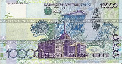 Купить «Банкнота. 10000 тенге. Оборотная сторона. Казахстан», фото № 227082, снято 21 апреля 2018 г. (c) Михаил Николаев / Фотобанк Лори