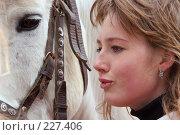 Купить «В согласии», фото № 227406, снято 25 марта 2007 г. (c) Goruppa / Фотобанк Лори