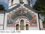 Купить «Церковная живопись на новопостроенной церкви в Софии, Болгария», фото № 228190, снято 19 августа 2007 г. (c) Harry / Фотобанк Лори