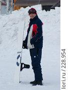 Купить «Сноубордист», фото № 228954, снято 21 марта 2008 г. (c) Талдыкин Юрий / Фотобанк Лори