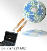 Соединение с интернетом. Стоковая иллюстрация, иллюстратор Шемякин Евгений / Фотобанк Лори
