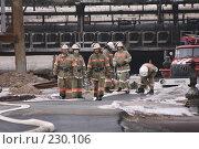 Купить «Пожарный расчет», фото № 230106, снято 20 марта 2008 г. (c) Евгений Батраков / Фотобанк Лори