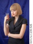 Купить «Блондинка с бокалом вина», фото № 230926, снято 25 февраля 2008 г. (c) Арестов Андрей Павлович / Фотобанк Лори