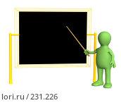 Купить «Стилизованный человечек, стоящий у классной доски с указкой», иллюстрация № 231226 (c) Лукиянова Наталья / Фотобанк Лори