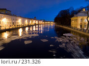 Купить «Санкт-Петербург, река Фонтанка, вечер», фото № 231326, снято 3 февраля 2008 г. (c) Андрюхина Анастасия / Фотобанк Лори