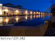Купить «Санкт-Петербург, река Фонтанка, вечер», фото № 231342, снято 3 февраля 2008 г. (c) Андрюхина Анастасия / Фотобанк Лори