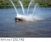 Купить «Пожарный корабль», фото № 232142, снято 28 июля 2007 г. (c) Татьяна Богатова / Фотобанк Лори