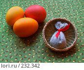 Купить «Пасхальный натюрморт с яйцами и холщовым мешочком», фото № 232342, снято 25 января 2007 г. (c) only / Фотобанк Лори
