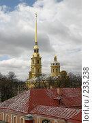 Купить «Санкт-Петербург. Петропавловский собор», фото № 233238, снято 10 мая 2005 г. (c) Александр Секретарев / Фотобанк Лори