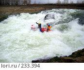 Купить «Экстрим», фото № 233394, снято 15 апреля 2007 г. (c) Евгений Мачнев / Фотобанк Лори