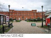 Купить «Санкт-Петербург.  Артиллерийский музей», фото № 233422, снято 10 мая 2005 г. (c) Александр Секретарев / Фотобанк Лори