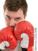 Купить «Боксер», фото № 233506, снято 9 марта 2008 г. (c) Валентин Мосичев / Фотобанк Лори