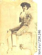 Купить «Старая открытка. Портрет женщины.», фото № 234246, снято 23 мая 2018 г. (c) Булатенкова Нина / Фотобанк Лори
