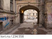 Купить «Другой Петербург. Дворы», эксклюзивное фото № 234558, снято 12 апреля 2007 г. (c) Александр Алексеев / Фотобанк Лори