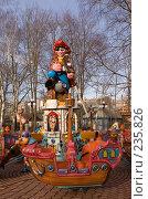 Купить «Карусель. Пиратский корабль», фото № 235826, снято 26 марта 2008 г. (c) Julia Nelson / Фотобанк Лори