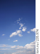 Купить «Небо и облака.Фон», фото № 235974, снято 24 января 2020 г. (c) Роман Сигаев / Фотобанк Лори