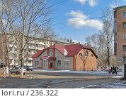 Купить «Город Краснокаменск. Магазинчик», фото № 236322, снято 27 марта 2008 г. (c) Геннадий Соловьев / Фотобанк Лори