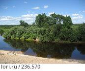 Купить «Летний день на реке», фото № 236570, снято 16 июня 2007 г. (c) Юлия Козинец / Фотобанк Лори