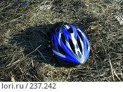 Купить «Велосипедный шлем на прошлогодней траве», фото № 237242, снято 29 марта 2008 г. (c) Людмила Куклицкая / Фотобанк Лори