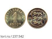 Купить «Эстонские кроны. Деньги Эстонской Республики», фото № 237542, снято 30 марта 2008 г. (c) Игорь Соколов / Фотобанк Лори