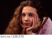 Купить «Портрет девочки», фото № 238570, снято 11 апреля 2007 г. (c) Goruppa / Фотобанк Лори