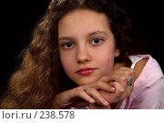 Купить «Портрет девочки», фото № 238578, снято 11 апреля 2007 г. (c) Goruppa / Фотобанк Лори