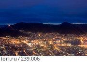 Купить «Панорама ночного Бергена», фото № 239006, снято 12 марта 2008 г. (c) Екатерина Соловьева / Фотобанк Лори