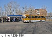 Купить «Краснокаменск. Остановка.», фото № 239986, снято 1 апреля 2008 г. (c) Геннадий Соловьев / Фотобанк Лори