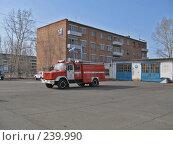 Купить «Пожарная часть № 9 г. Краснокаменск», фото № 239990, снято 1 апреля 2008 г. (c) Геннадий Соловьев / Фотобанк Лори