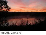 Восход. Стоковое фото, фотограф Андрей Явнашан / Фотобанк Лори