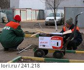 Купить «Москва. Уборка мусора. Дворники», эксклюзивное фото № 241218, снято 31 марта 2008 г. (c) lana1501 / Фотобанк Лори