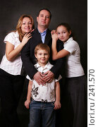 Купить «Семейный портрет», фото № 241570, снято 26 января 2008 г. (c) Морозова Татьяна / Фотобанк Лори