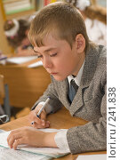 Купить «Ученик четвертого класса на уроке», фото № 241838, снято 3 апреля 2008 г. (c) Федор Королевский / Фотобанк Лори
