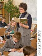 Купить «Учитель ведет урок русского языка», фото № 241878, снято 3 апреля 2008 г. (c) Федор Королевский / Фотобанк Лори
