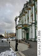 Купить «Санкт-Петербург. Зимний дворец», фото № 241886, снято 23 мая 2018 г. (c) Александр Секретарев / Фотобанк Лори