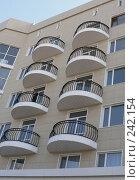 Купить «Балконы современного здания», фото № 242154, снято 22 сентября 2018 г. (c) Вера Тропынина / Фотобанк Лори