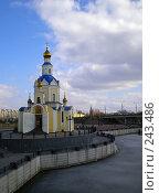 Купить «Храм Архангела Гавриила Белгород», фото № 243486, снято 13 марта 2007 г. (c) Саломатников Владимир / Фотобанк Лори