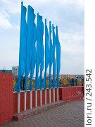Купить «Флаги», фото № 243542, снято 5 апреля 2008 г. (c) Михаил Николаев / Фотобанк Лори