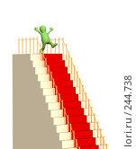 Купить «Счастливый человечек на вершине успеха», иллюстрация № 244738 (c) Лукиянова Наталья / Фотобанк Лори