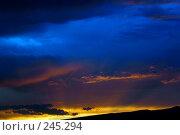 Купить «Золотой закат», фото № 245294, снято 3 июля 2007 г. (c) Марианна Меликсетян / Фотобанк Лори