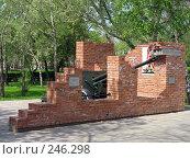 Купить «Оборонительный пункт», фото № 246298, снято 17 мая 2007 г. (c) RuS / Фотобанк Лори
