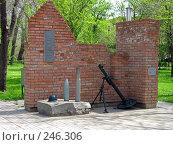 Купить «Оборонительный пункт», фото № 246306, снято 17 мая 2007 г. (c) RuS / Фотобанк Лори