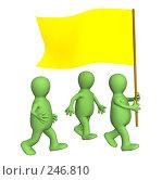 Купить «Три стилизованных человечка, вышедших на демонстрацию», иллюстрация № 246810 (c) Лукиянова Наталья / Фотобанк Лори