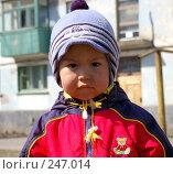 Купить «Портрет мальчика», фото № 247014, снято 3 апреля 2008 г. (c) RedTC / Фотобанк Лори