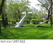 Купить «Враг повержен. Мемориальный комплекс-музей «Салют, Победа!» в Оренбурге», фото № 247022, снято 17 мая 2007 г. (c) RuS / Фотобанк Лори