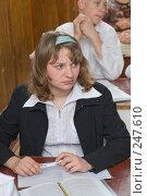 Купить «Фоторепортаж с уроков в девятом классе», фото № 247610, снято 8 апреля 2008 г. (c) Федор Королевский / Фотобанк Лори