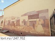 Купить «Город Боровск», фото № 247702, снято 17 августа 2019 г. (c) Лифанцева Елена / Фотобанк Лори