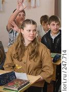 Купить «Фоторепортаж с уроков в девятом классе», фото № 247714, снято 9 апреля 2008 г. (c) Федор Королевский / Фотобанк Лори